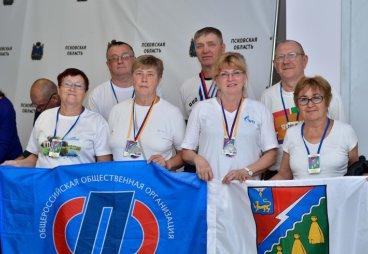 Активная, спортивная, нестареющая IV Спартакиада пенсионеров Псковской области завершилась