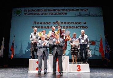 Член «Союза пенсионеров России» по Псковской области стала победителем VII Всероссийского чемпионата по компьютерному многоборью