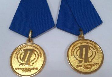 Председатели местных отделений Красногородского и Опочецкого районов награждены почетным знаком «За особые заслуги в развитии Союза пенсионеров России»