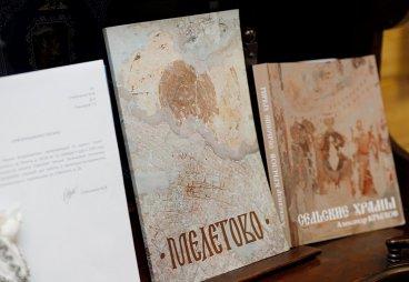 Проект «Живая история» (АНО «Культурно-исторический Центр развития муниципального образования «Карамышевская волость»)