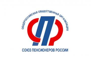 В библиотеке «Родник» состоится презентация проекта «Псковская Ганза 39 - площадка для европейского партнерства (продолжение)»