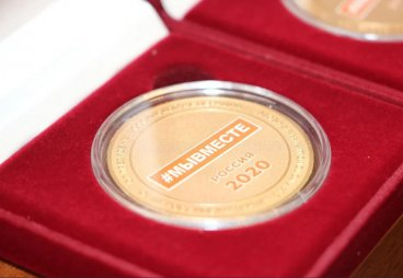 Организатор волонтерского проекта «Мы вместе» получил медаль от президента России