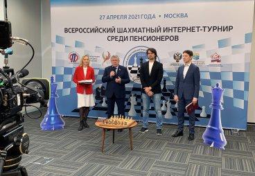 В Москве подвели итоги всероссийского интернет-первенства по шахматам среди пенсионеров