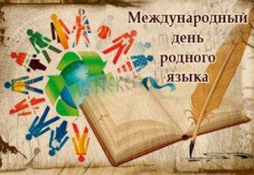 Слушатели группы английского языка Великих Лук приняли участие в виртуальном проекте Псковской областной универсальной научной библиотеки