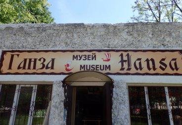 В Порховском музее Ганзы пройдёт семинар факультета иностранных языков Университета третьего возраста
