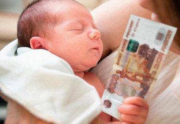 Псковские семьи могут подать заявления на детские выплаты в размере 5 000 рублей по 31 марта