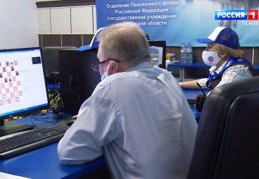 Шахматисты из Псковской области принимают участие во Всероссийском турнире среди пенсионеров (ВИДЕО)