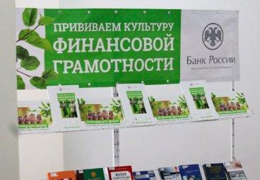 Псковские пенсионеры могут посетить онлайн-уроки финансовой грамотности