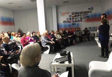 В Пскове пройдет презентация проекта «Поколения вместе - душа на месте: Crossing the Generation Gap»