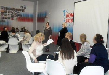 В Пскове прошел практикум по развитию устной речи для будущих Ганзейских серебряных волонтеров