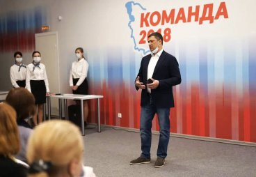 Сертификаты региональных конкурсов 2020 года вручены лучшим НКО