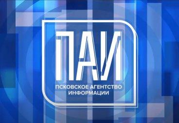 Увлечения активных пенсионеров обсуждают в медиацентре Псковского агентства информации
