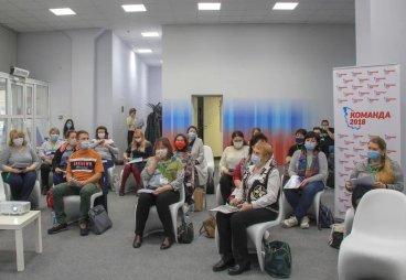 Региональное  отделение ООО СПР по Псковской области принимает активное участие в мероприятиях проектов партнёров