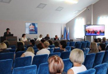 Руководителям УПФР районов Псковской области рассказали о проекте «Университет серебряного возраста - дорога к долголетию 80+»