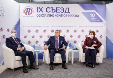 Пенсионеры России научат Европу цифровому долголетию
