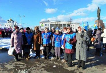 Члены Регионального отделения Союз пенсионеров России приняли участие в Митинге-концерте «Мы вместе» (ВИДЕО)