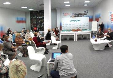 В Пскове прошел круглый стол «Большой педсовет «Университета третьего возраста»