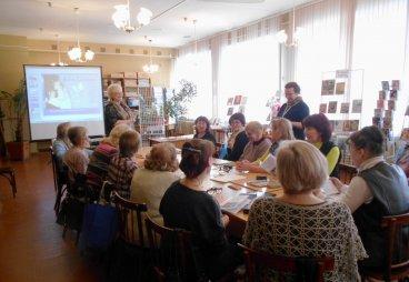 В Пскове состоялось заключительное мероприятие социального проекта - «Ключи к замку, открывающему Ганзу в Пскове»