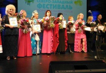 Хоровой коллектив из Пыталово «С песней по жизни» стал лауреатом фестиваля творчества Университетов третьего возраста