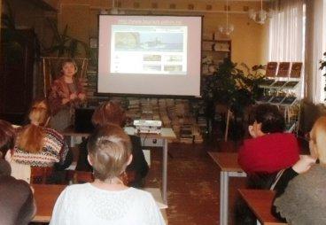 В Псковской областной библиотеке прошло занятие слушателей факультета иностранных языков