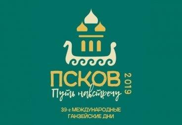 «Союз пенсионеров России» по Псковской области организует тематическую вечеринку «Возьмемся за руки друзья»