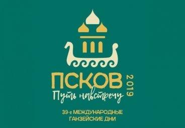 В Псковской областной библиотеке пройдут практические занятия
