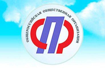 В Пскове состоится выездной  семинар для руководителей ветеранских и общественных национальных  организаций