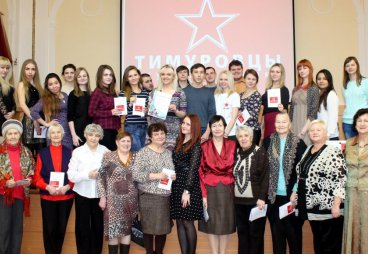 Состоялась итоговая презентация социального проекта «Тимуровцы двух поколений»