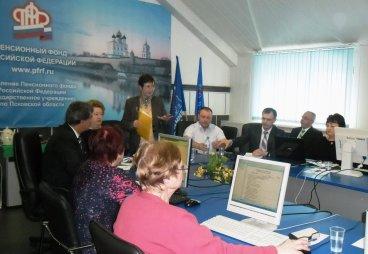 В Пскове прошел III региональный чемпионат по компьютерному многоборью среди пенсионеров