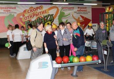 Состязание «Игровая терапия» по боулингу, 22 ноября 2018 года