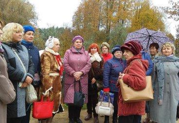 «Встреча на тропе здоровья» в Пушкинском музее-заповеднике, 11 октября 2018 года