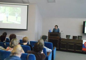 Презентация проекта «Университет третьего возраста-спортивно-оздоровительная среда для граждан пожилого возраста», г.Псков, 27 марта 2017 года