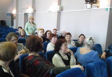 (ФОТО) Презентация проекта «Университет третьего возраста-спортивно-оздоровительная среда для граждан пожилого возраста» прошла в актовом зале Псковского отделения Пенсионного фонда РФ