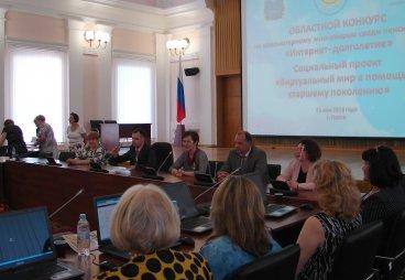(ФОТО) Состоялось подведение итогов регионального конкурса по компьютерному многоборью среди пенсионеров Псковской области «Интернет-долголетие»